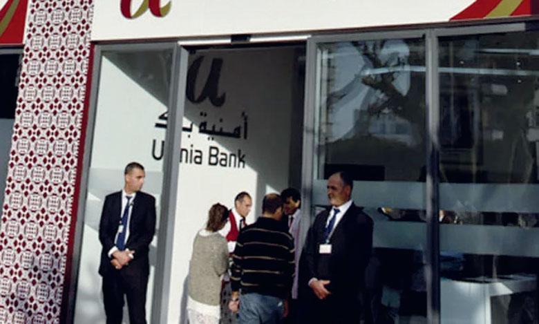 Umnia Bank compte atteindre 35 agences d'ici la fin de l'année.
