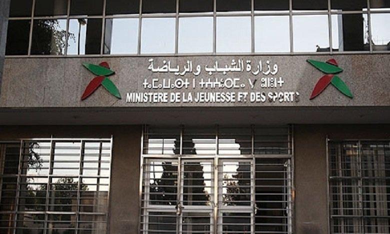 Le ministère de la Jeunesse et des sports accordera une aide de 120 MDH  aux clubs