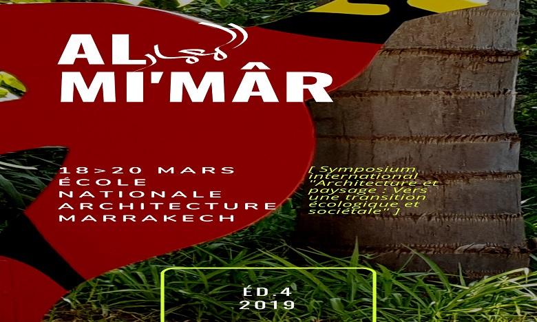 Patrimoine al Mi'mâr: Une 4e édition sous le signe de la transition écologique