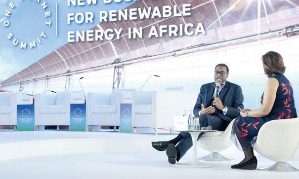 «Nous sommes en train de lancer le mécanisme pour l'énergie durable en Afrique afin de fournir un financement concessionnel pour remplacer la production de charbon», a déclaré Akinwumi Adesina, Ph. DR