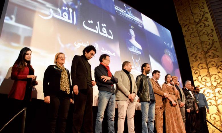 Mohamed Lyouns présente «Les coups du destin»