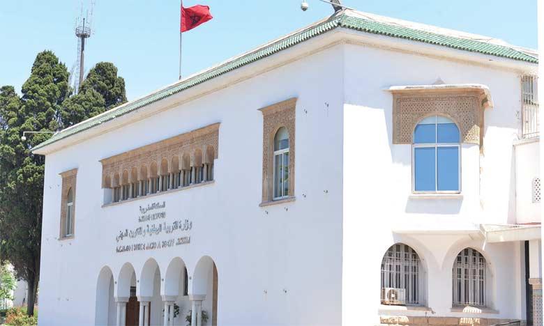 Ministère de l'Éducation nationale.  Ph Saouri
