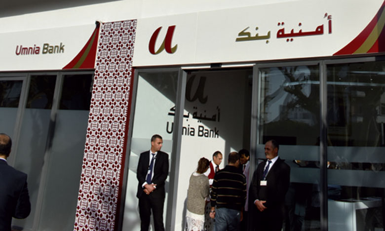 Umnia Bank : Satisfecit de l'actionnaire qatari QIIB