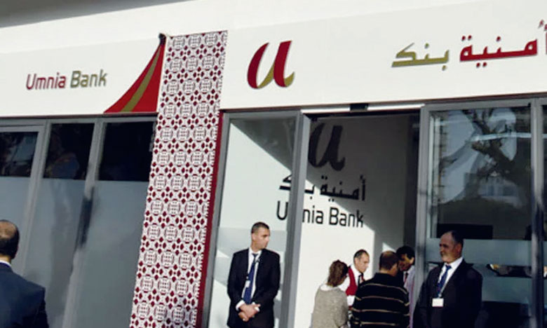 QIIB est partenaire de CIH Bank dans Umnia Bank.