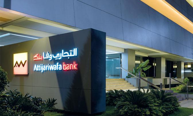 Le groupe Attijariwafa bank parmi les nominés