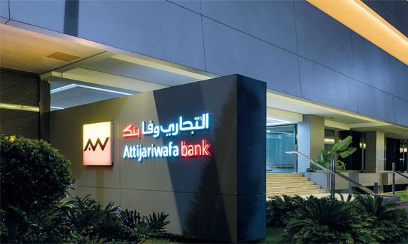 L'initiative 2019 vient pérenniser le cycle d'engagement de financement entamé depuis 2014 par Attijariwafa bank en faveur des TPME