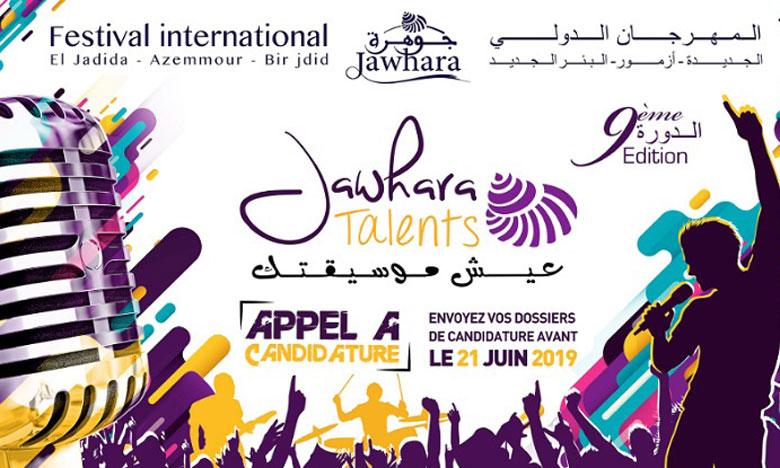 Jawhara Talents vise à prmouvoir les jeunes musiciens.