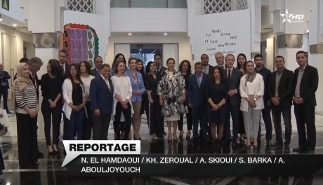 """SAR la Princesse Lalla Hasnaa préside à Rabat le vernissage de l'exposition """"La Méditerranée et l'art moderne"""""""