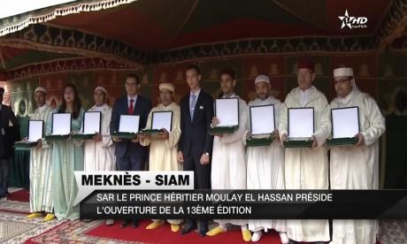 SAR le Prince Héritier Moulay El Hassan préside à Meknès l'ouverture de la 13-ème édition du SIAM