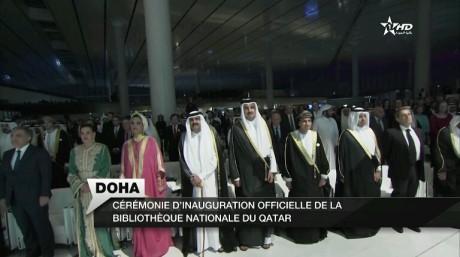 S.A.R. la Princesse Lalla Hasnaa représente S.M. le Roi à la cérémonie d'inauguration officielle de la Bibliothèque nationale du Qatar