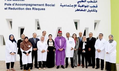 S.M. le Roi inaugure un Centre d'addictologie au quartier Sidi Moumen à Casablanca