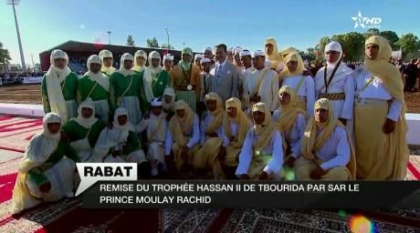 """S.A.R. le Prince Moulay Rachid préside la cérémonie de remise du 19e Trophée Hassan II des arts équestres traditionnels """"Tbourida"""""""