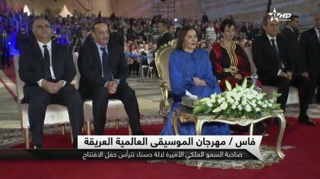 S.A.R. la Princesse Lalla Hasnaa préside l'ouverture du 24è Festival de Fès des musiques sacrées du monde
