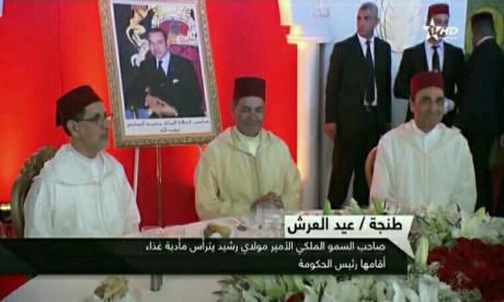 S.A.R. le Prince Moulay Rachid préside à Tanger un déjeuner offert par le Chef du gouvernement à l'occasion de la fête du Trône