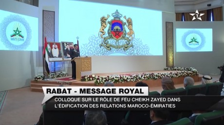"""S.A.R. le Prince Moulay Rachid préside à Rabat la cérémonie d'ouverture du colloque """"Cheikh Zayed et son rôle dans l'édification des relations entre les Émirats Arabes Unis et le Maroc"""""""