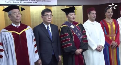 S.A.R. la Princesse Lalla Hasnaa reçoit à Kyoto le titre de Docteur honoris causa de l'Université Ritsumeikan