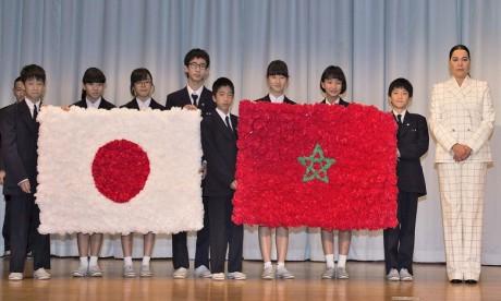 S.A.R la Princesse Lalla Hasnaa visite une école de Tokyo
