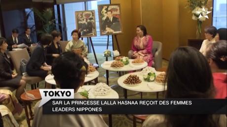 S.A.R. la Princesse Lalla Hasnaa reçoit à Tokyo plusieurs femmes japonaises leaders dans différents domaines