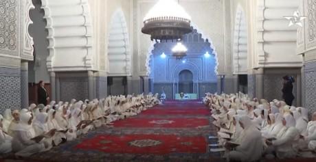 S.A.R. la Princesse Lalla Meryem préside une veillée religieuse en commémoration du 20è anniversaire de la disparition de feu S.M. Hassan II