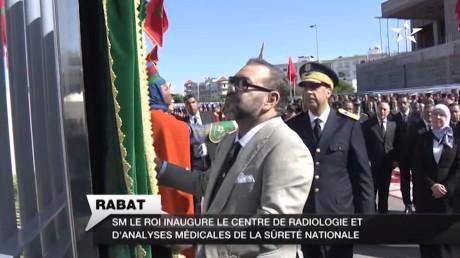 Video : S.M. le Roi inaugure le Centre de radiologie et d'analyses médicales de la Sûreté Nationale à Rabat