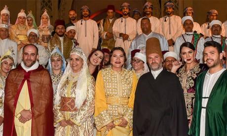 Video : S.A.R. la Princesse Lalla Hasnaa préside l'ouverture du 25e Festival de Fès des musiques sacrées du monde