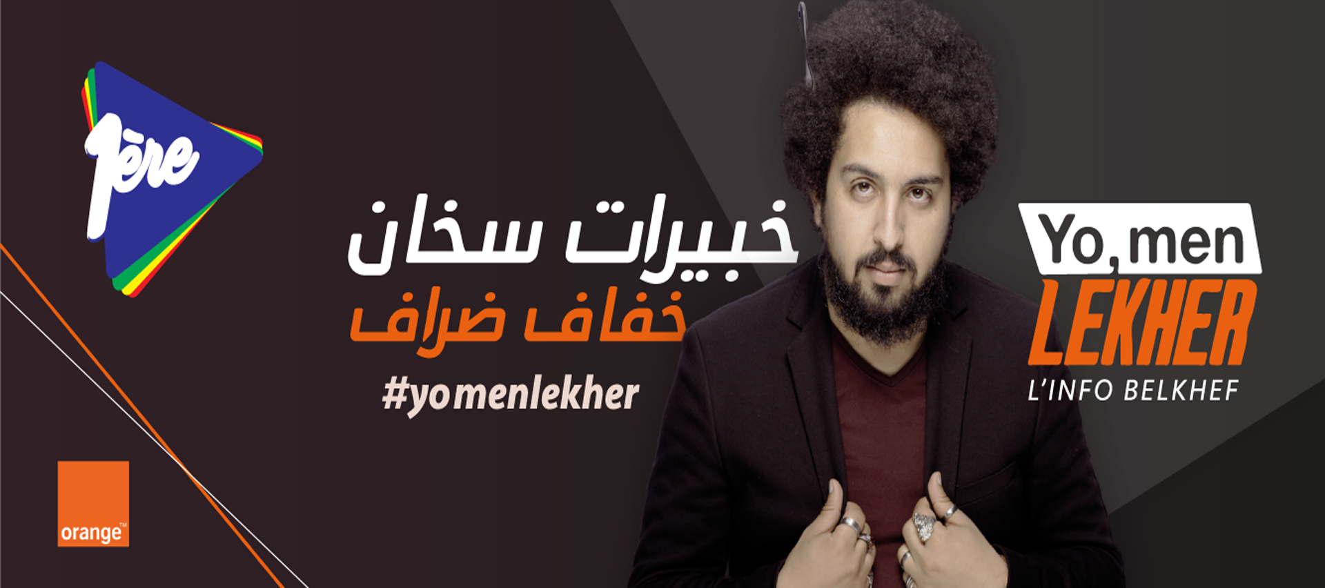 Yo Men LEKHER